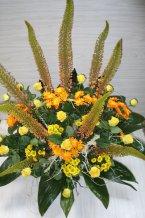 Květinový koš